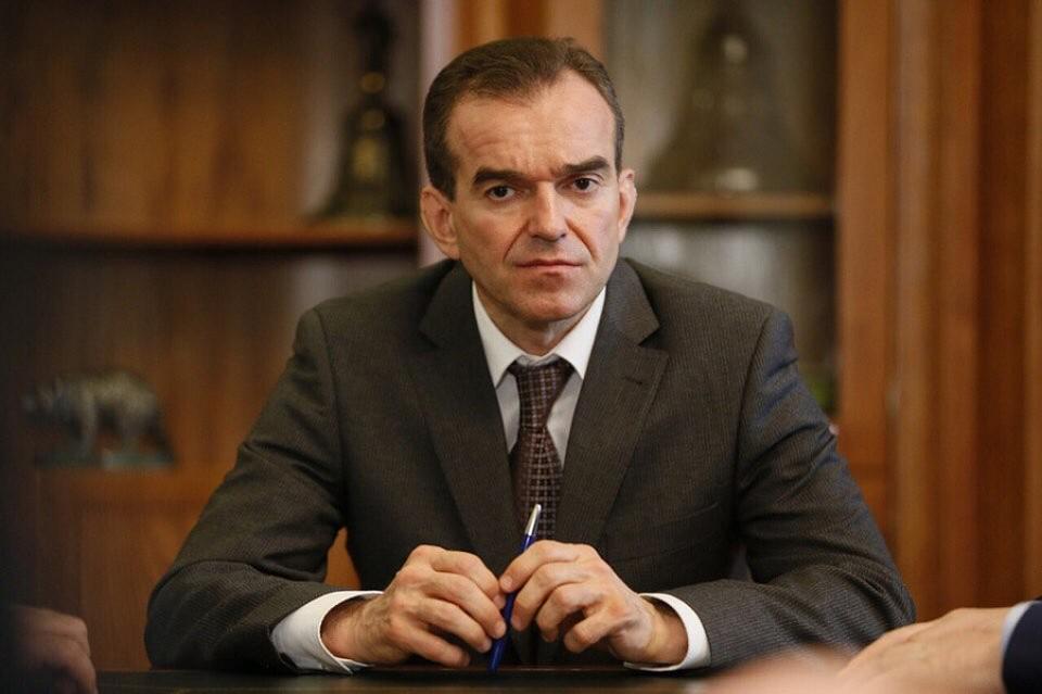 Вениамин Кондратьев. Фото: администрация Краснодарского края