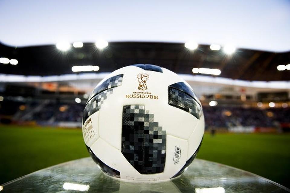 футболу чемпионат 2018 в иркутске мира на по сделать ставку