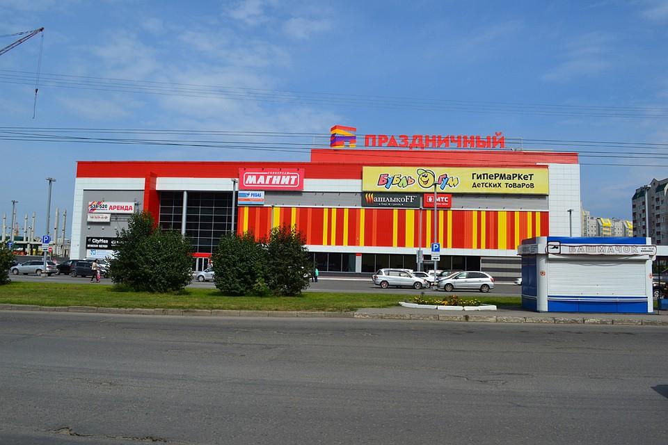 Очередной торговый центр закрыли в Барнауле 56c02e488ee