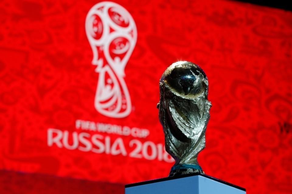 Чемпионат мира по футболу пройдет в России с 14 июня по 15 июля текущего года