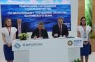 «ЕвроХим» вместе с финнами продолжит защищать Балтийское море