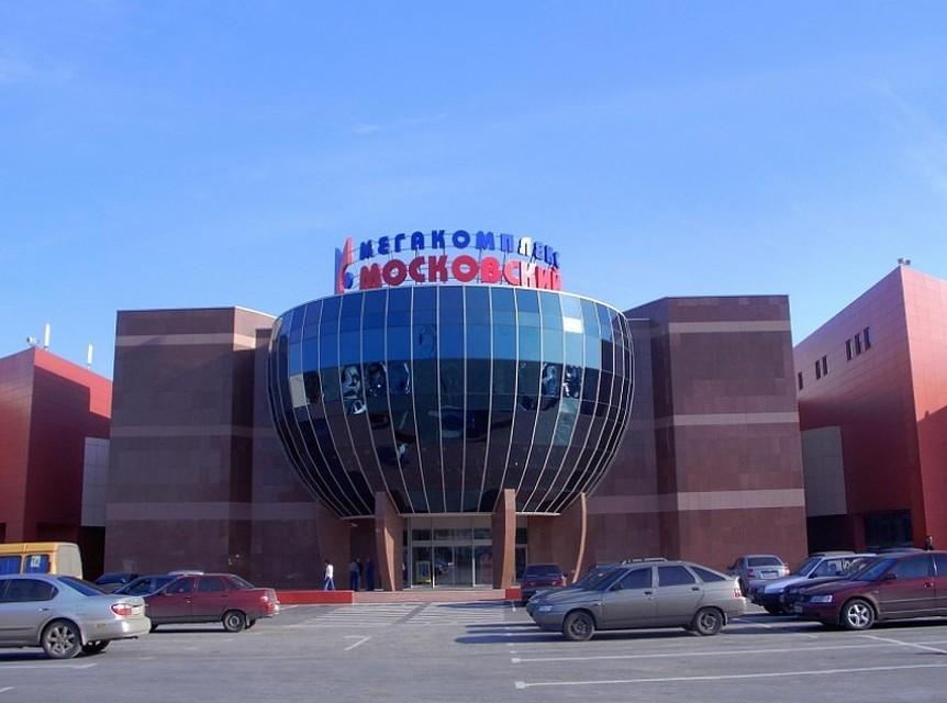 48e8d3d21f89 В Самаре временно закрывают торговый центр «Московский»