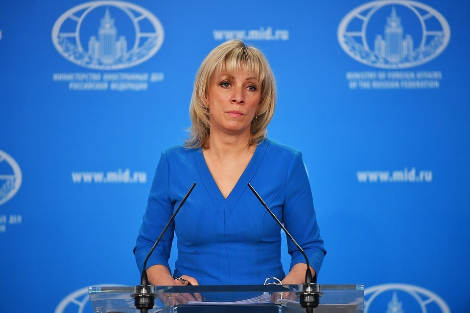 Директор департамента информации и печати МИД РФ Мария Захарова