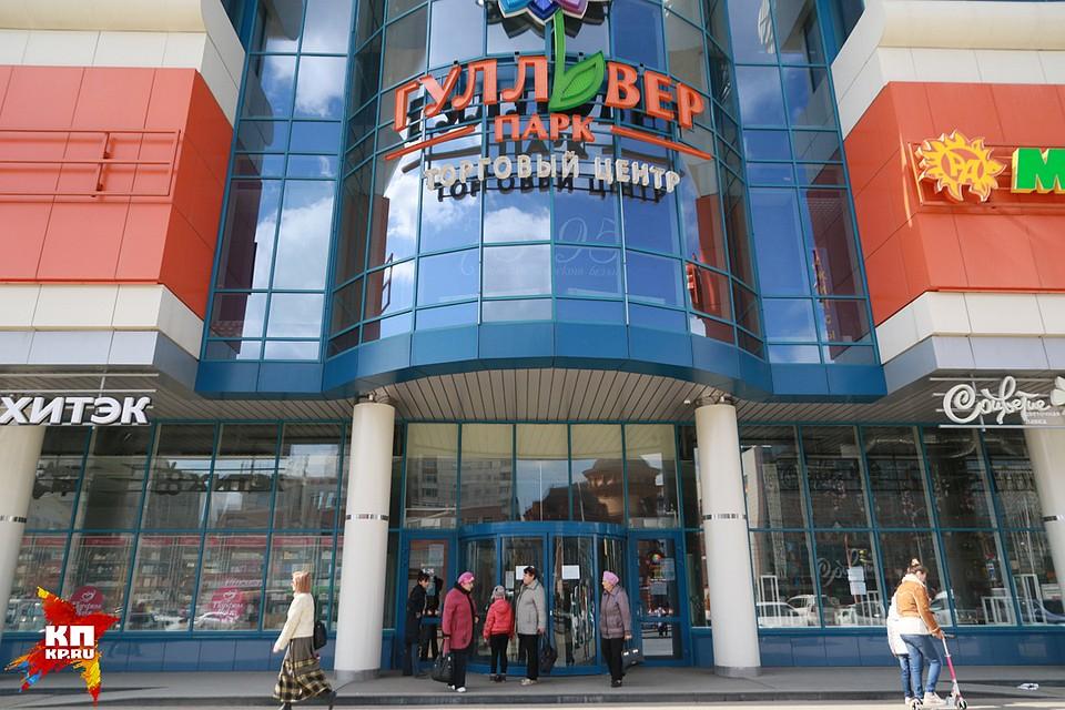 Проверку прошли  Закрытые ТЦ Барнаула вновь открыли двери 7558ded5b06