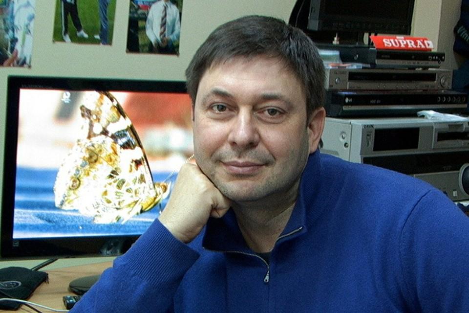 Кирилла Вышинского обвиняют в государственной измене