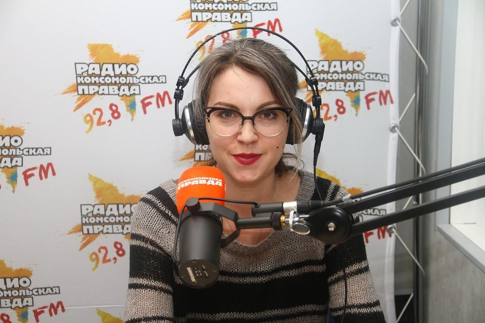 Начальник отдела художественных программ Волго-Вятского филиала ГЦСИ Алиса Савицкая