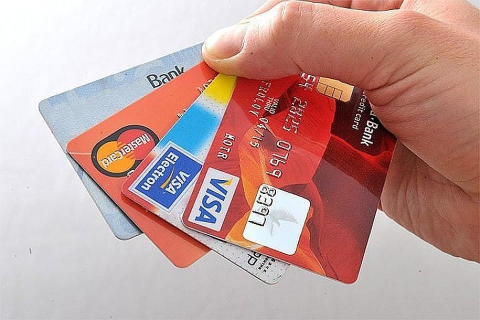 механизма фото банковских карточек если