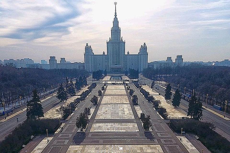 МГУ возглавил рейтинг российских вузов по версии RAEX