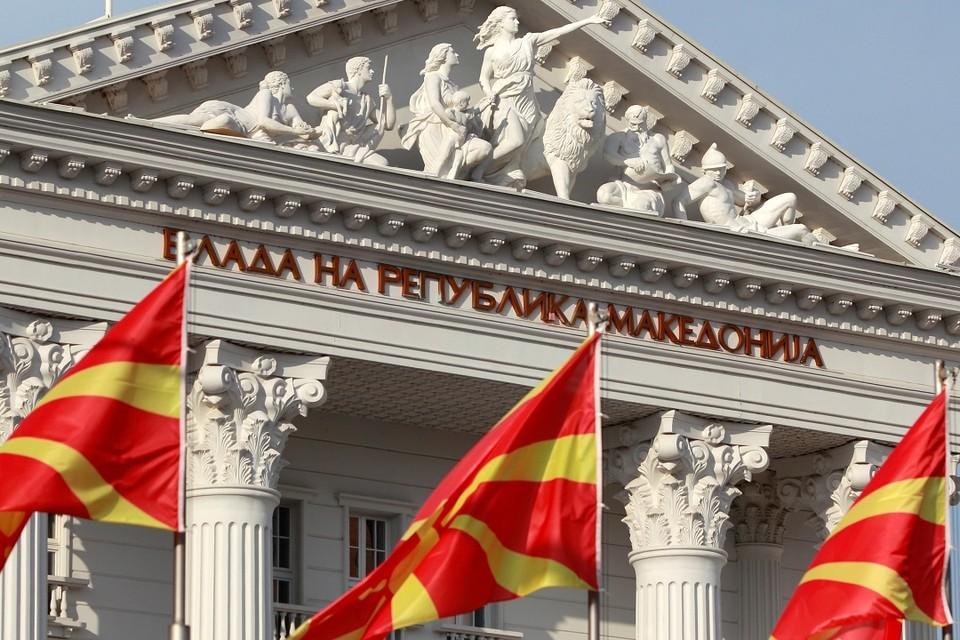 Новое название Македонии вынесут на общенациональный референдум