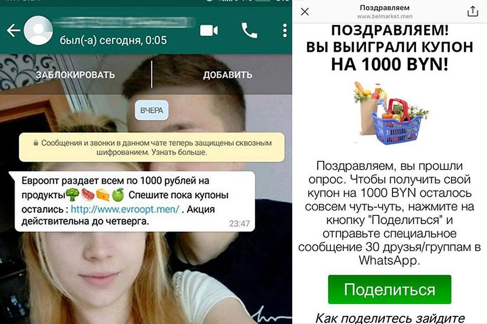 Alpha-PVP Без кидалова Октябрьский Эфедрин карточкой Электросталь