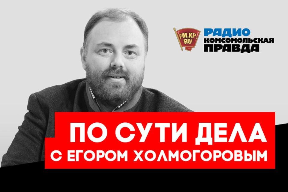 Украинская писательница обвиняет Россию в «краже» названия у Украины