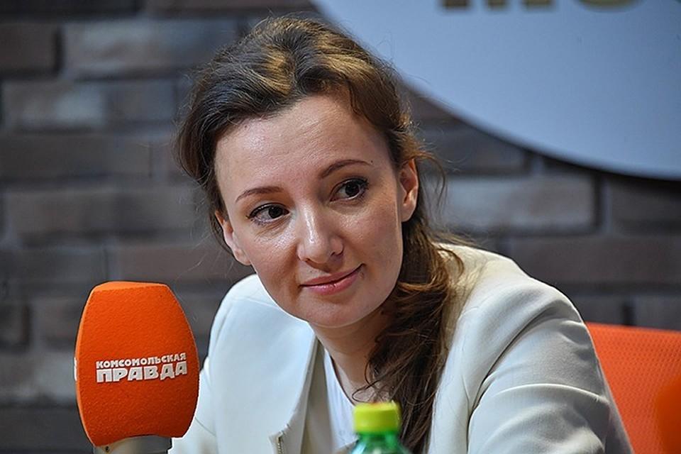 Уполномоченная по правам ребенка Анна Кузнецова