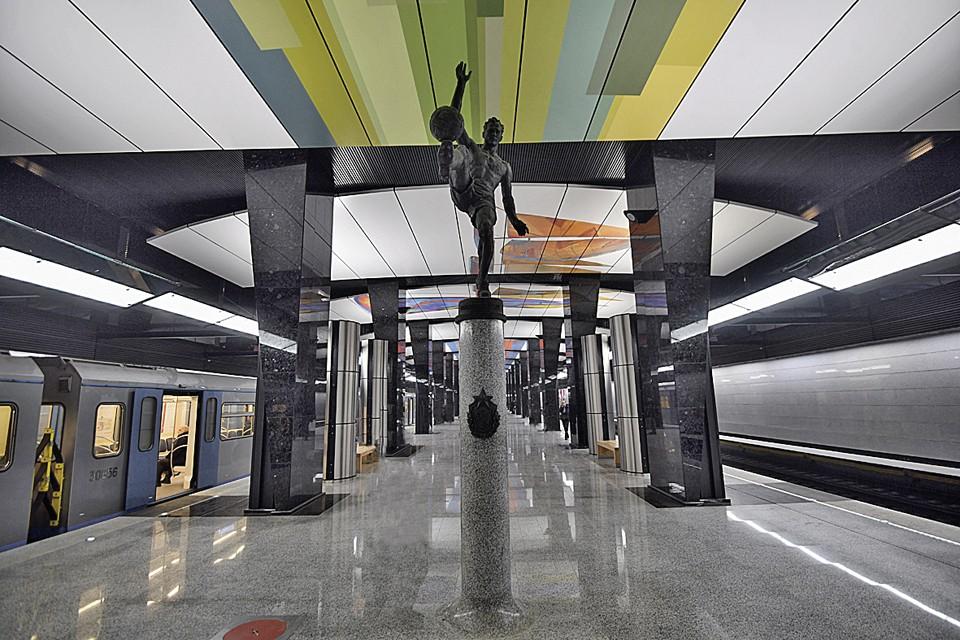 В этом году открылась новая станция метро - «ЦСКА».