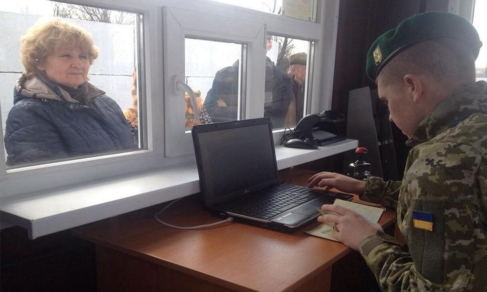Сведения о пересечении жителями Донбасса линии разграничения сразу же попадают в систему «Аркан». Фото: dpsu.gov.ua