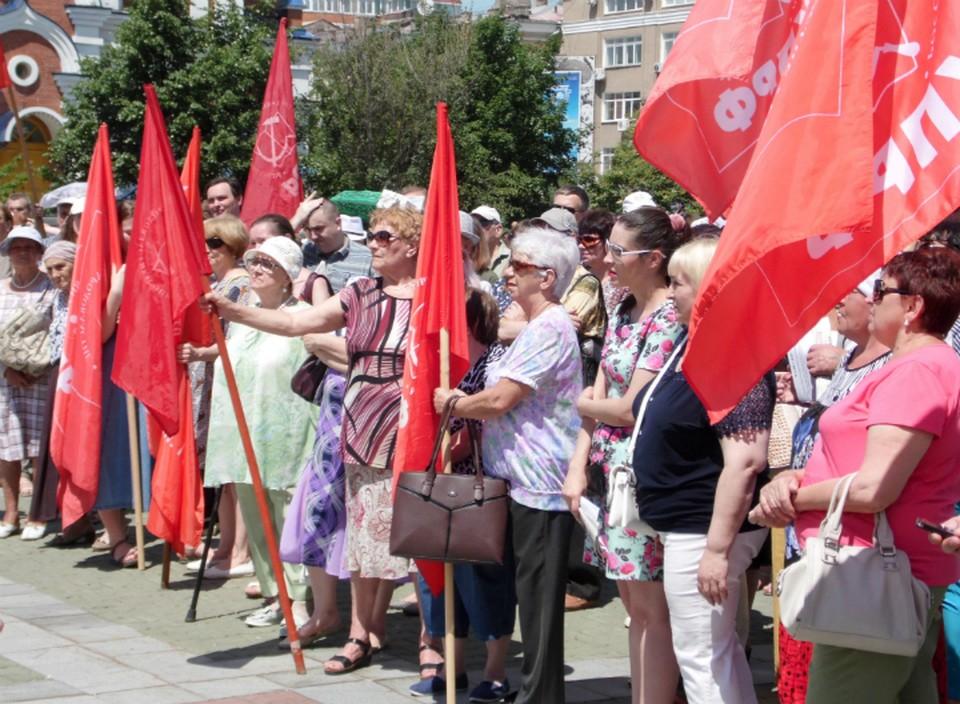В Хабаровске сотни человек высказались против повышения пенсионного возраста