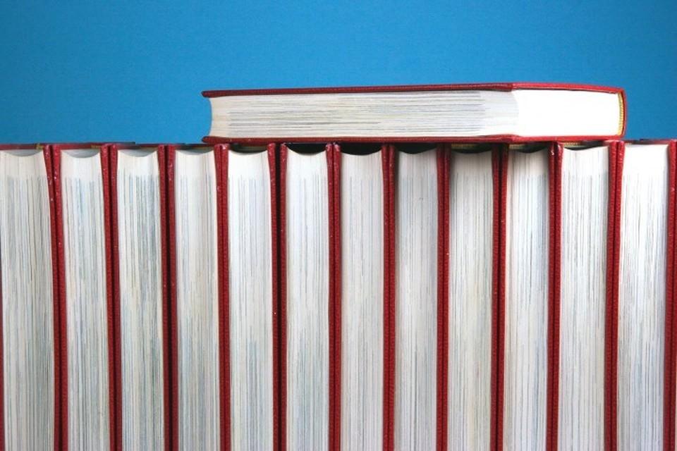 На Украине предложили запретить книги еще 12 российских издательств