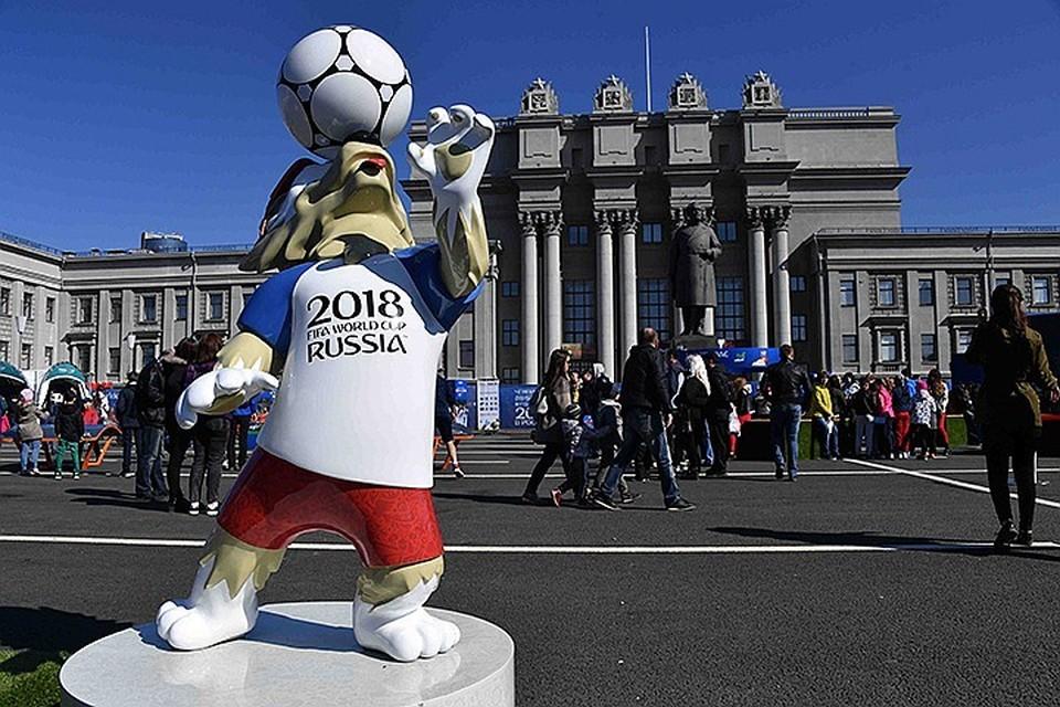 Прогноз на матч чемпионата мира по футболу за третье место