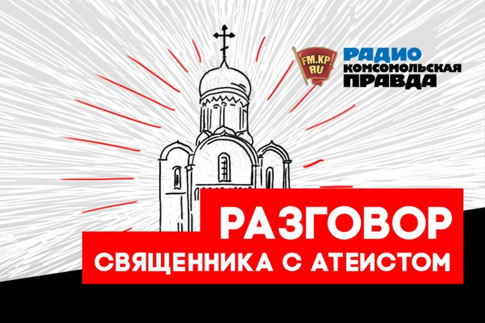 Владимир Познер: «У меня замечательные дети, я помог некоторым людям и сделал что-то важное — в этом и есть смысл жизни»