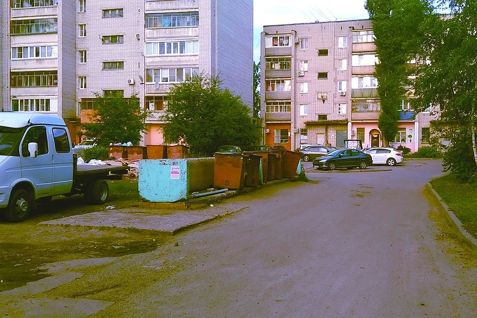 Марихуана безкидалова Армавир Героин  Магазин Магнитогорск
