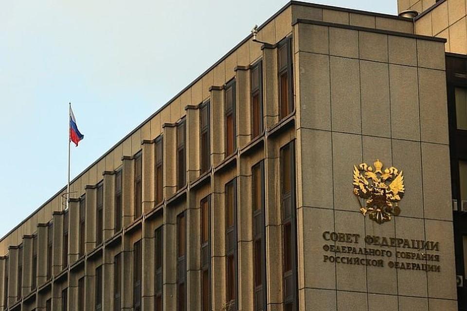 Здание Совета Федерации. Фото Валерий Шарифулин ТАСС