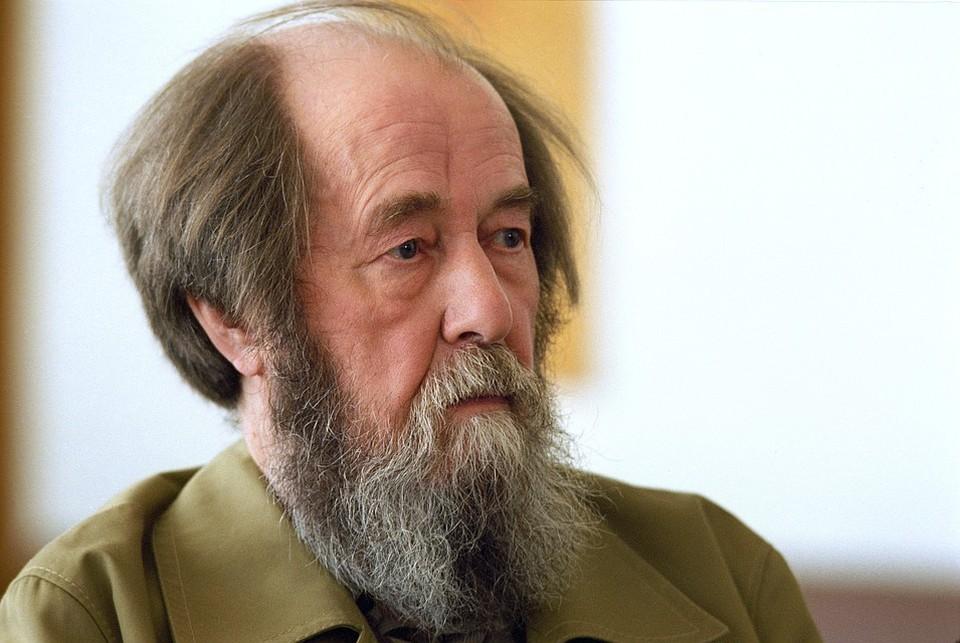 Писатель Александр Солженицын. Фото Бориса Кавашкина ИТАР-ТАСС