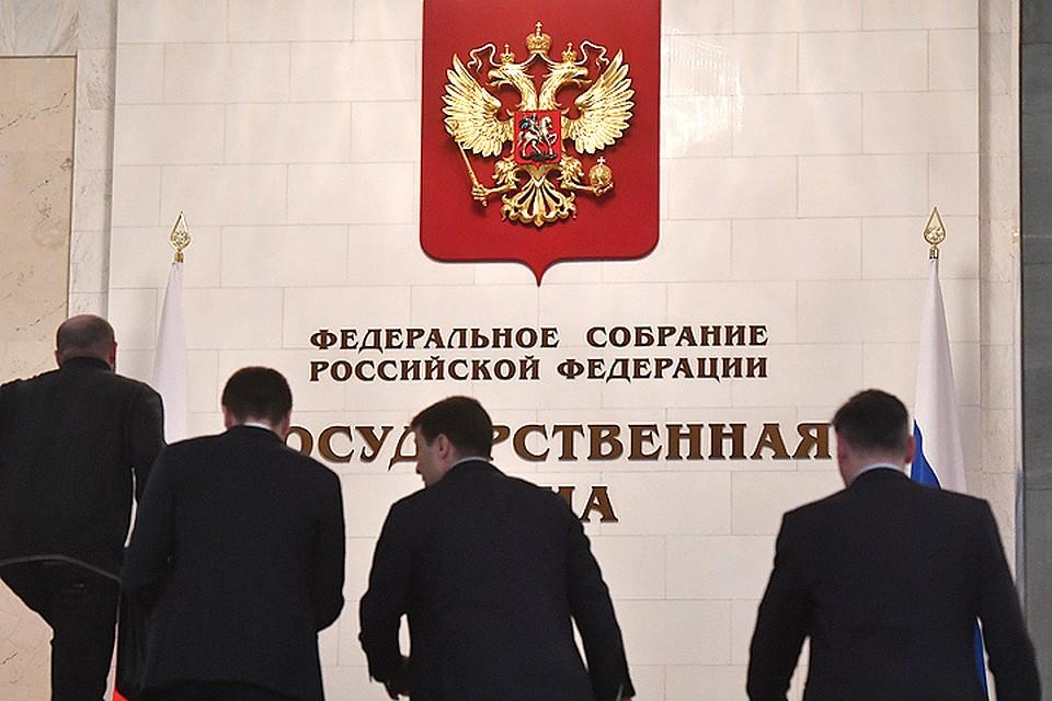 Обсуждаемый в Госдуме законопроект направлен на так называемых «самозанятых» граждан.