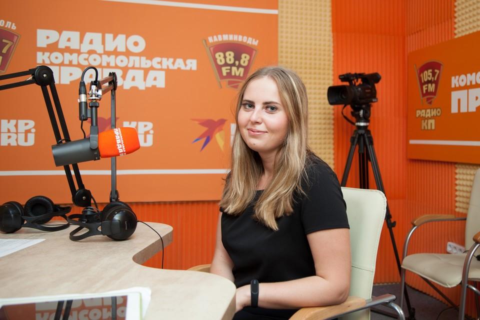 Алина Патычек, специалист-эксперт отдела информационно-правовой деятельности правового управления ГУ МВД СК
