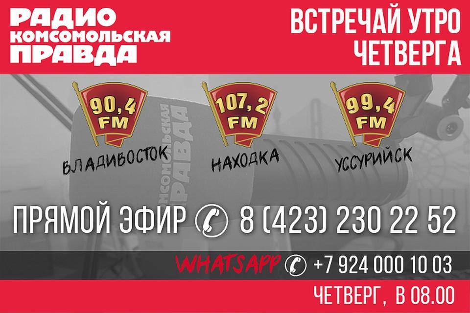 voyti-popu-seks-po-telefonu-dialog-demonstratsiya-filmov-eroticheskogo