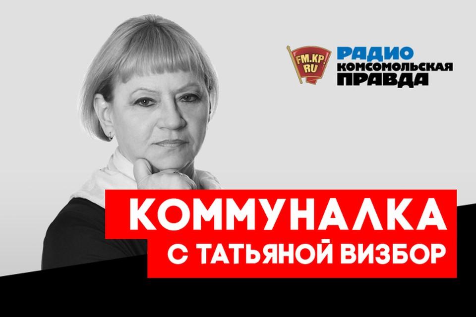 """Ирина Медведева: """"Мне было страшно играть Лилию Брик"""""""
