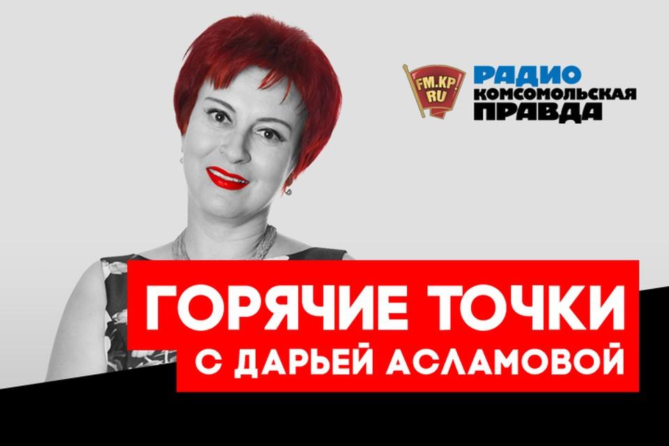 Армения после революции: Не прошла ли эйфория от мягкой смены власти?