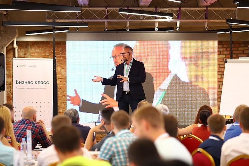 Сбербанк и Google научили предпринимателей из Воронежа, Липецка, Тамбова,  Белгорода и Рязани лучше понимать предпочтения клиентов c58b040e9ec