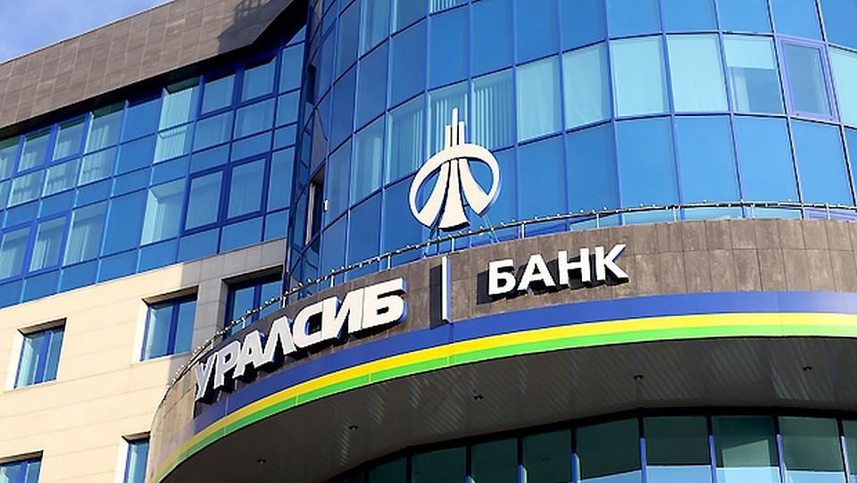 Решение суда по иску банк уралсиб помогу в получении кредита с любой кредитной историей