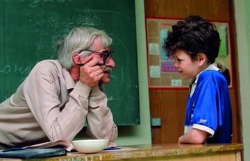 Номинация «Мой учитель – мой лучший наставник»