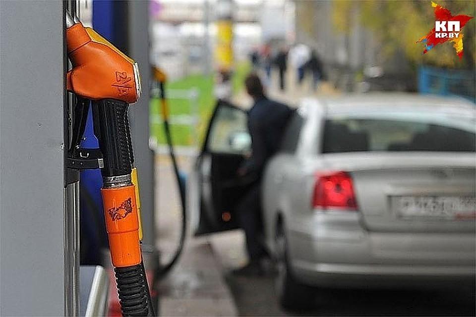 2 сентября бензин снова подорожает. ФОТО: Иван ВИСЛОВ