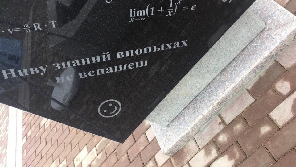 Фото из группы Лабытнанги Info во Вконтакте