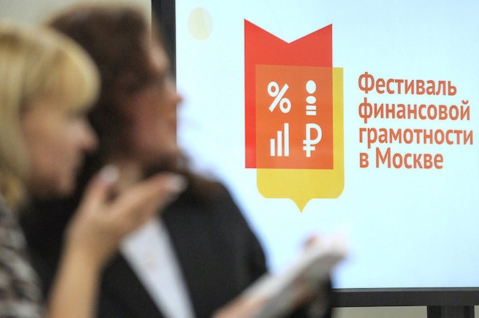 Социальная акция проводится для того, чтобы повысить уровень экономической безопасности граждан. Фото: timacad.ru