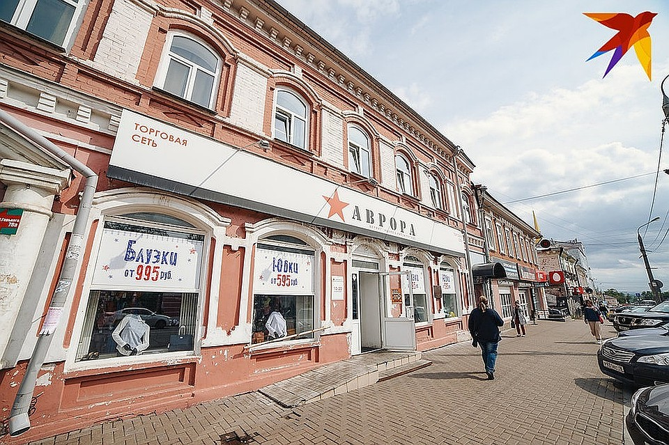 Трудовой договор Родниковая улица бинбанк справка о доходах по форме банка