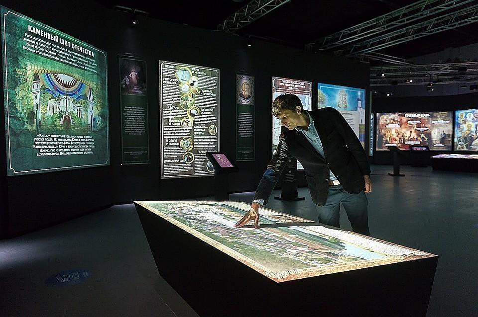 722c6b05692e В Краснодаре 5 октября откроется исторический парк «Россия – Моя ...