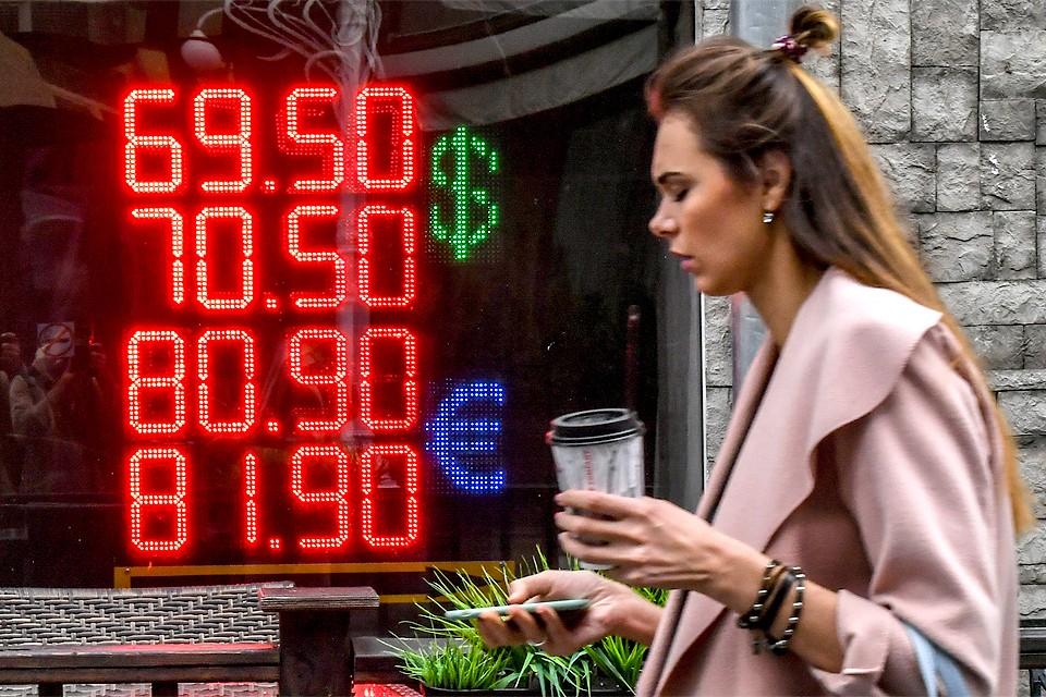 Центробанк впервые с 2014 года поднял ключевую ставку и курс рубля показал рост.