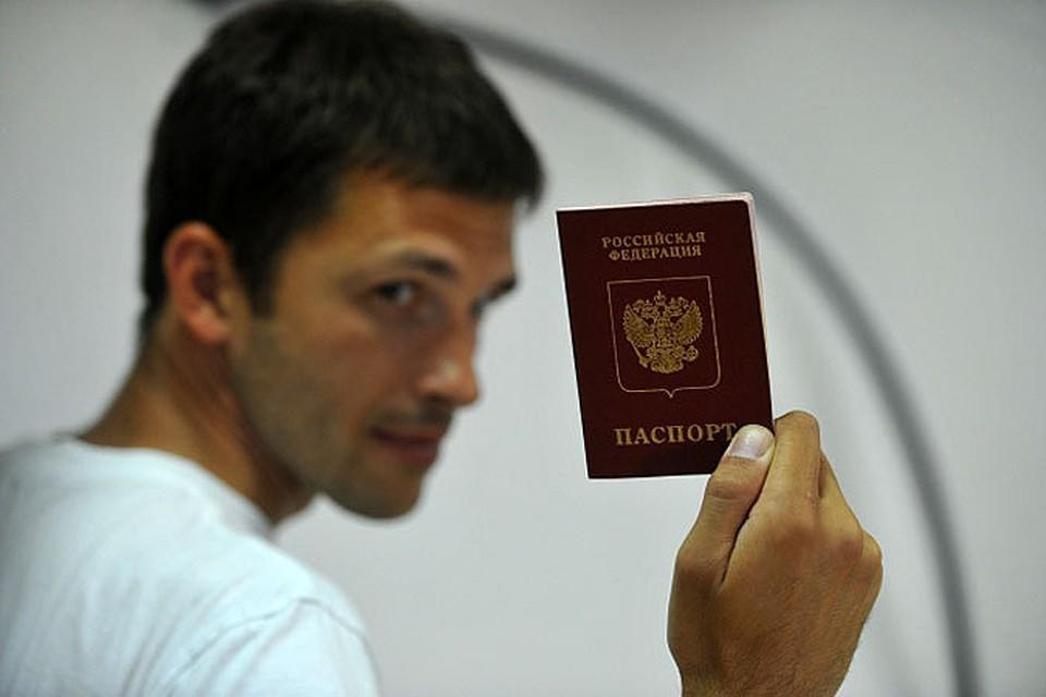 В России ужесточат наказание за поддельные паспорта
