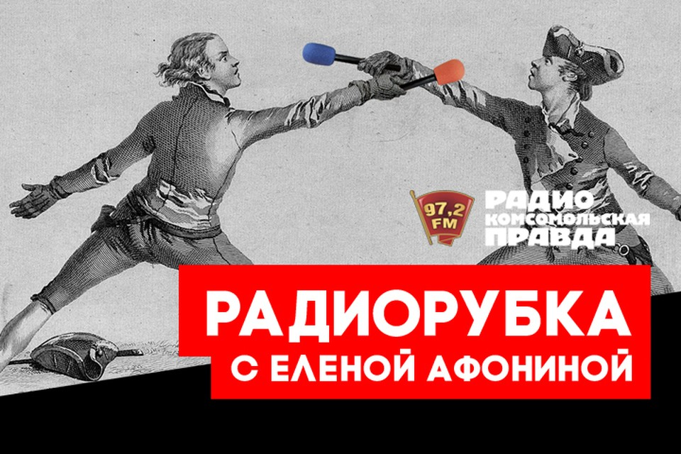 Владивосток - дело тонкое. Сможет ли разрешение ситуации в Приморье укрепить доверие к самим выборам?