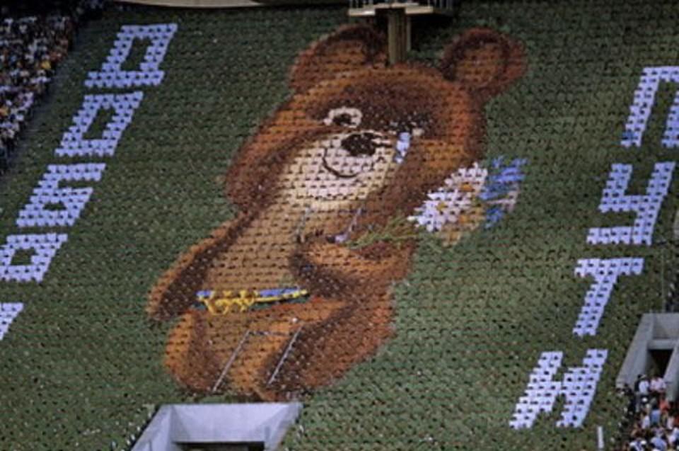 Мишка заплакал на Олимпиаде. Фото: wikipedia.org