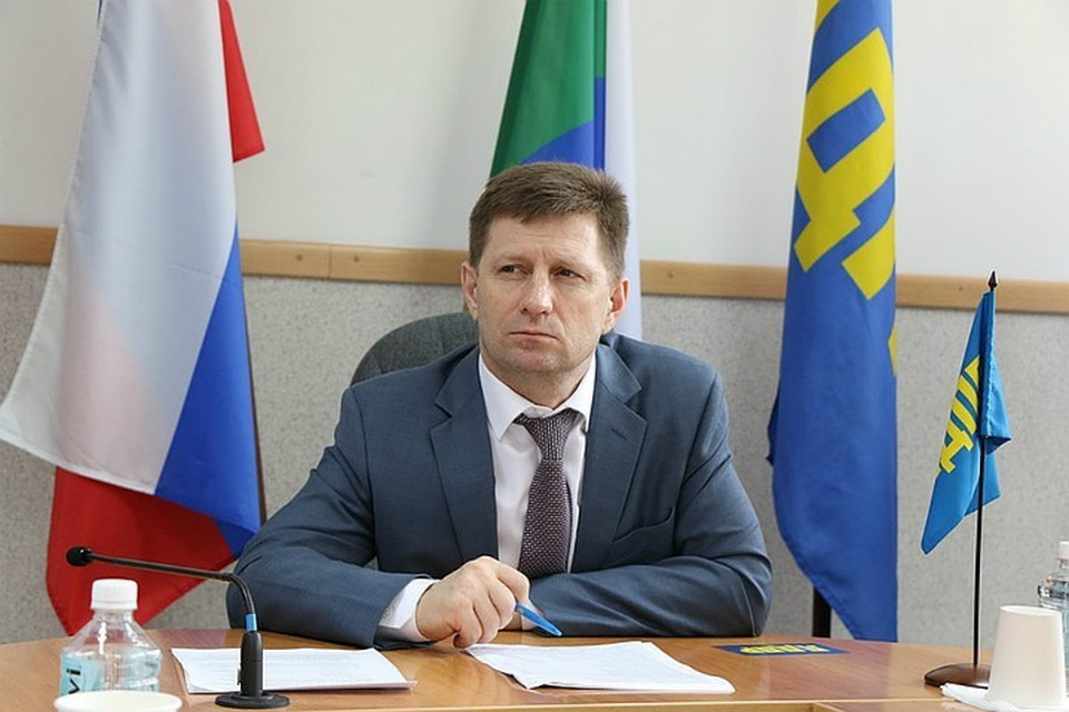 Фото: региональное отделение ЛДПР