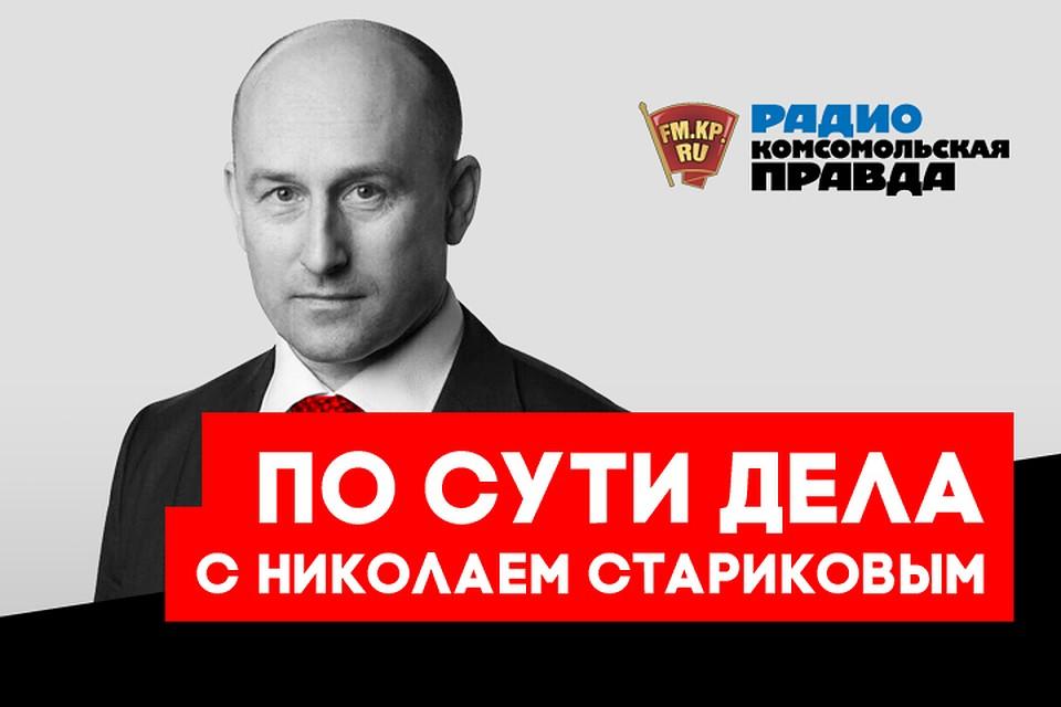 Адвокат миронов андрей александрович переславль