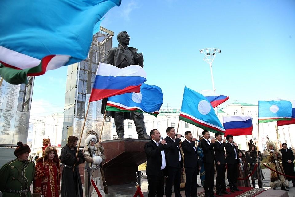 Поздравление день государственности республики саха