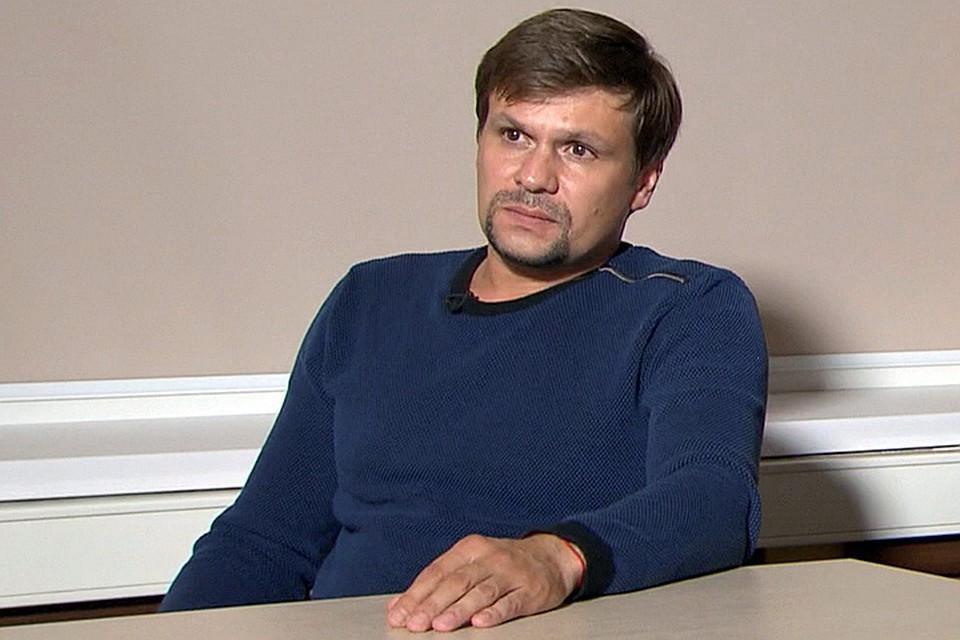 В Британии назвали Руслана Боширова полковником ГРУ Анатолием Чепигой Фото: скриншот с видео