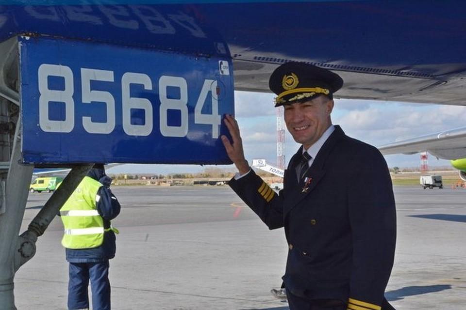 Евгений Новоселов был командиром легендарного воздушного судна.