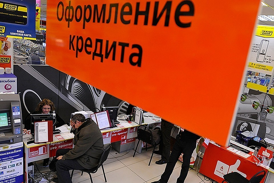 Каждый пятый российский пенсионер имеет кредит
