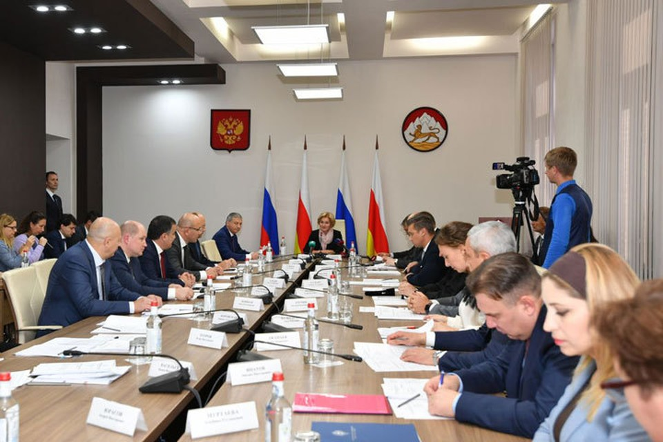 Первое заседание оргкомитета прошло под руководством вице-премьера РФ Ольги Голодец
