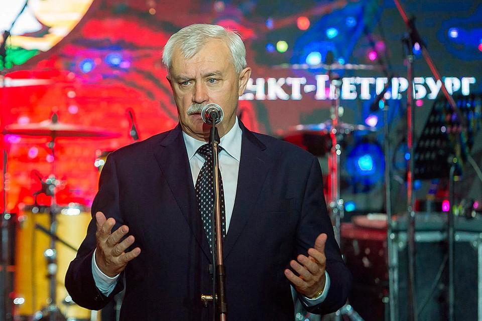 Георгий Полтавченко снят с поста губернатора